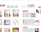 专业广告设计、制作、资阳**大型广告图文设计