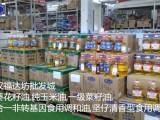 福达坊优质粮油厂家大米葵花籽油玉米油团购批发新低价