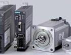 天津市回收西门子伺服控制器伺服马达