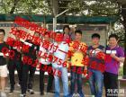 广州5980沥滘学车,厦滘学车,不限时间练车签合同