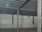 嵩明 杨林开发区 厂房 1100平米
