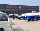 厂家出售多功能喷洒车 路面冲洗降温5吨二手洒水车 包运输