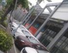 新能源电动汽车招广东茂名各地区加盟代理商
