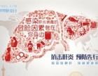 广州侨康肝病中心怎么样