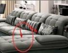 专修沙发凹陷,翻新,制做