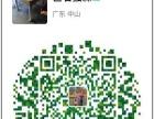 庆国庆本店低价处理4口二手麻将机400-500