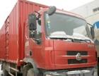 郑州牌照集装箱货车