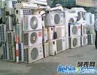 江宁金宝高价回收空调/电脑/洗衣机/冰箱/电视机等电器回收