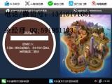 鹰潭景德镇萍乡新余景区检票软件游乐场检票APP扫码支付