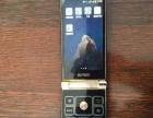 金立W900,翻盖手机只卖2600,用半年在保。