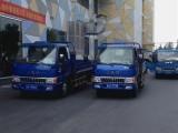合肥搬厂搬家居民企业搬家正规注册 服务