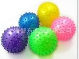 生产供应PVC玩具球22cm9英寸按摩球(从10cm---70c