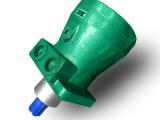 ZM 40L 液压马达 油马达 柱塞马达