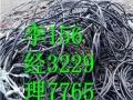 回收废铜回收,衡水废铜电缆回收