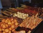 齐齐哈尔烤肉加盟费多少韩式烤肉加盟室内烧烤加盟