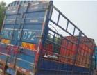 本地货车/4.2米敞篷货车,全省配送地点不限
