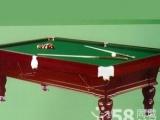 实体店销售台球桌 台球用品 台球杆台呢 维修组装台球桌