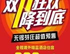 越南芽庄海岛无锡直飞特价五日游999元