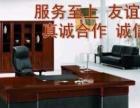(清远)家具服务中心:家具补漆,皮革翻新、配送