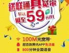 大连联通宽带安装 300M光纤 2018新优惠资费