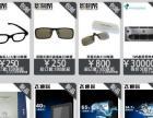 电影院的3D眼镜+左右格式3D眼镜+偏振式3D