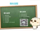 广州考高级电工证多钱 高级电工证怎么考取 高级电工证报考费用