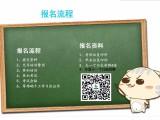 广州现在考年审叉车证多少钱 外地的叉车证在哪里年审复审