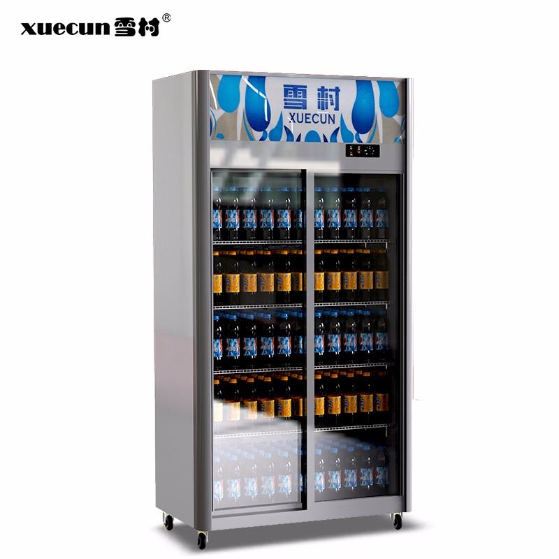 雪村冷柜冷藏冷冻商用餐饮节能冰柜