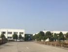 场地出租,位于经济开发区 厂房 11000平米