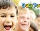 1至3岁婴幼日托班、亲子早教课程(音乐、美术、体能