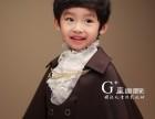 南通儿童摄影哪家好?G+童趣摄影 天赐