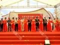 广州番禺市桥开业奠基开盘周年庆年会婚庆生日宴聚会