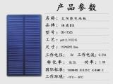 深圳单晶太阳能电池板