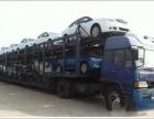 重庆轿车托运公司 重庆轿车运输公司