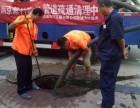 江宁区陆郎承包小区化粪池清理及出租吸污车和管道清淤清洗