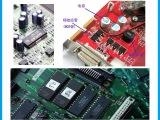 电子元器件 BOM配单 集成IC 芯片