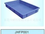 方盘 胶盘 方筛 包装盘 电子盘 塑料盘