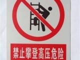 亚克力线路标志牌 冀航制造 标志牌生产厂家 可定制