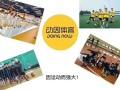 石景山专业青少年篮球培训