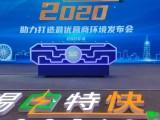 安庆宿松开幕庆典启动推杆画轴