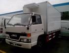 青岛厂家直销江铃顺达海鲜运输冷藏车价格多少钱