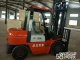 上海出售二手合力叉车,3吨5吨二手叉车,免费试车