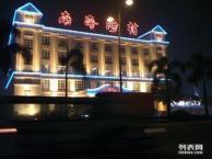 海南日月湾台湾渡假村出售或合作经营