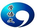 小初衔接语文 小初衔接语文培训 上海昂立少儿教育