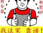苏州威旺防水补漏公司 苏州房屋维修哪家好 卫生间防水补漏