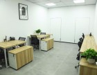 科韵路地铁口的办公室,全新装修除了方便还有价格低