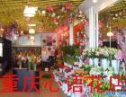 重庆解放碑金鹰财富中心附近实体花店电话开业花篮预定配送