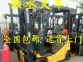 二手叉车 6吨二手合力杭州叉车出售 全国包邮
