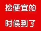 黄浦区南京东路步行街重餐饮旺铺转让人气旺铺转让