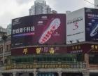 越秀区公园前地铁口独栋商铺380方出租5.5万